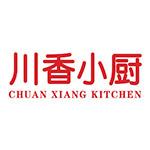 Xiang Kitchen